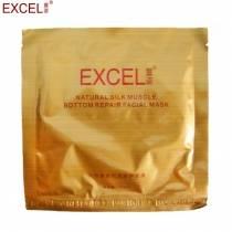 EXELR/萱姿  天然蚕丝肌底修护面膜(幼滑水养)5片一盒 专柜正品