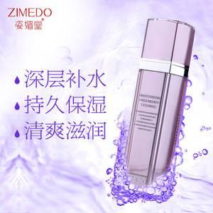 姿媚堂正品水立方能量极液60ml补水保湿爽肤水女士护肤品