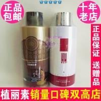 陈燕萍植丽素花蕊精华素500ml 爽肤柔肤保湿水专柜正品CN014 Y79